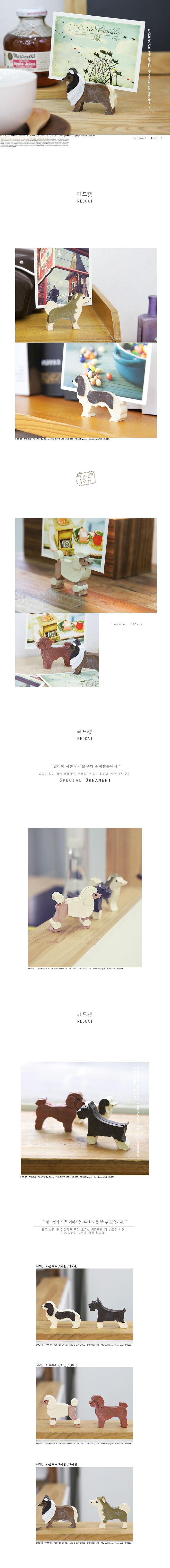 내츄럴 퍼피 사진홀더 겸용 메모홀더 - 네코리빙, 4,640원, 데스크정리, 명함/메모 홀더
