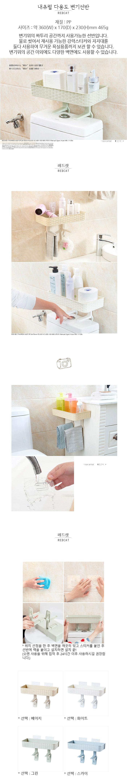 내츄럴 다용도 변기선반 - 네코리빙, 8,400원, 정리용품/청소, 욕실선반/걸이