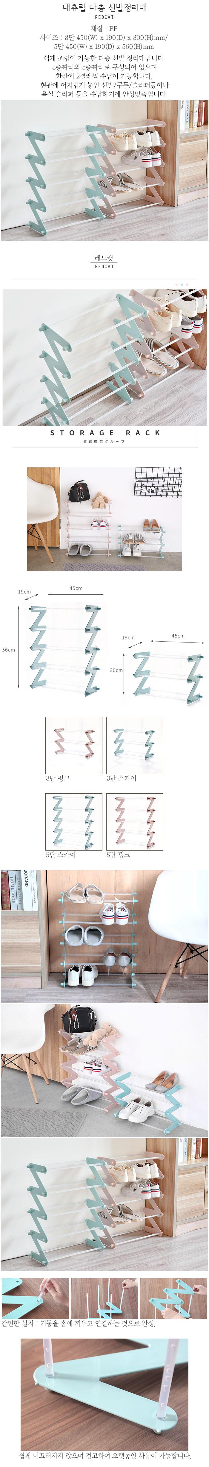 내츄럴 다층 신발정리대 - 네코리빙, 15,200원, 수납/선반장, 신발정리대/신발장