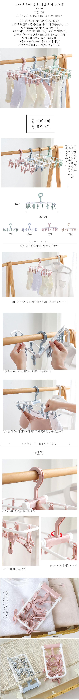 파스텔 양말 속옷 사각 빨래 건조대 - 네코리빙, 2,320원, 세탁용품, 빨래건조대