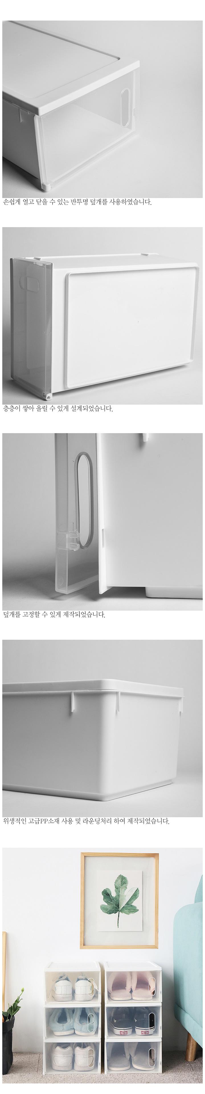 모던 스태킹 신발 운동화 정리함 - 네코리빙, 8,720원, 수납/선반장, 신발정리대/신발장